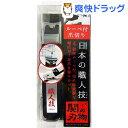 関の刃物 ルーペ付爪切り SK-07(1コ入)