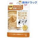 ミャウミャウ クリーミー 名古屋コーチン風味(40g)【ミャウミャウ(Miaw Miaw)】