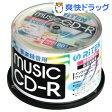 RiDATA 音楽用 CD-R CD-RMU80.50SP A(50枚入)