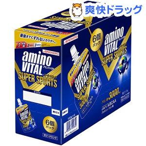 アミノバイタル スーパー スポーツ アミノ酸 スポーツドリンク
