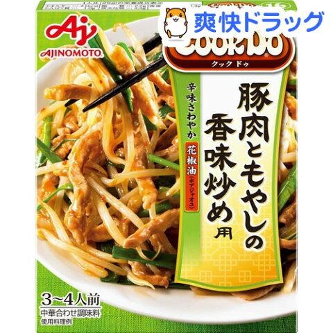 クックドゥ 豚肉ともやしの香味炒め(100g)【クックドゥ(Cook Do)】