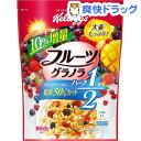 【訳あり】ケロッグ フルーツグラノラ ハーフ 徳用袋(550g)