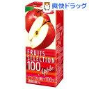 フルーツセレクション アップル100(200mL*24本入)[リンゴ ジュース]