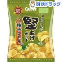 【訳あり】堅あげポテト 柚子こしょう味(63g)
