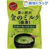 カンロ カンロ 金のミルクキャンディ 抹茶(70g)