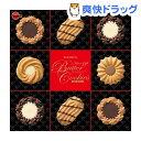 ブルボン ミニギフト バタークッキー 缶(60枚入)[詰め合わせ お菓子 おやつ バレンタイン]
