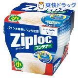 ジップロック コンテナー 丸型(小)(4コ入(236mL))【Ziploc(ジップロック)】[プラスチック保存容器]