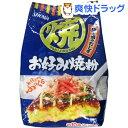 昭和(SHOWA) お好み焼粉(500g)【昭和(SHOWA)】