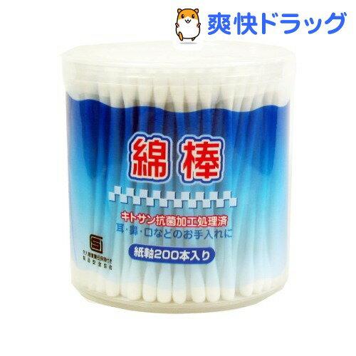 筒入れ綿棒(200本入)[衛生用品]...:soukai:10370369