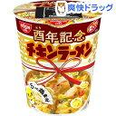 【数量限定】日清チキンラーメン ビッグカップ 酉年記念 5つの鶏素材(1コ入)【チキンラーメン】