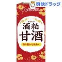 メロディアン 酒粕甘酒(1L*6本入)【送料無料】
