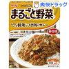 まるごと野菜 しゃきしゃき根菜とひき肉のカレー(180g)