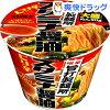 旨打製麺所 大盛 スタミナ醤油(1コ入)