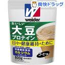 ウイダー おいしい大豆プロテイン コーヒー味(800g)【ウ...