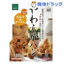 マルカン ドッグプラスやわらかパン ミルク&チーズ DP-16(120g)【ドッグプラス】[犬 おやつ 国産]