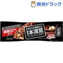 1本満足バー シリアルブラック 糖類80%オフ(1本入)【1...
