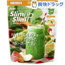 スリムアップスリム 厳選野菜の贅沢スムージー(200g)【スリムアップスリム】[スムージー ダイエット]