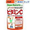 ディアナチュラスタイル ビタミンC 60日分(120粒)【D...