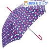 ニャッツ ネコ手元 ジャンプ傘 58cm ドット ネイビー 60152N(1本入)