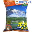 【訳あり】ポテトチップス 旭川編 うす塩味(75g)