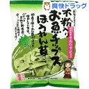 別所蒲鉾 米粉入りお魚チップスほうれん草 33666(40g)