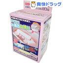 ピンクのお風呂・風呂釜汚れ110番(3回分)【110番シリーズ】