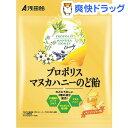 浅田飴 プロポリスマヌカハニーのど飴(60g)