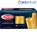 バリラ カネロニ(250g)【バリラ(Barilla)】