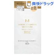 ミシャ M クッションファンデーション モイスチャー レフィル NO.21(15g)【ミシャ(MISSHA)】