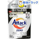 アタックZERO 洗濯洗剤 ドラム式専用 つめかえ用 超特大サイズ 5倍(1800g)【アタックZERO】