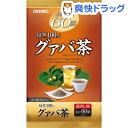 グァバ茶(2g*60袋入)【オリヒロ】