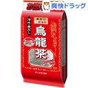 山本漢方 烏龍茶(5g*52包)【山本漢方】