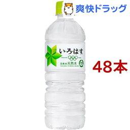 い・ろ・は・す PET(555ml*24本入*2コセット)【<strong>いろはす</strong>(I LOHAS)】