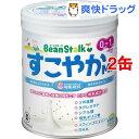 ビーンスターク すこやかM1 小缶(300g*2コセット)【ビーンスターク】[ベビー用品]【送料無料】