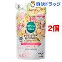 リセッシュ 除菌EX プレジャーブーケ ガーデンローズの香り つめかえ用(320mL*2コセット)【リセッシュ】
