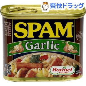 ホーメル スパム ガーリック(340g)【ホーメル】