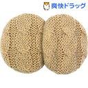 イヤーラックス ケーブル ベージュ SM(1組)【イヤーラックス】