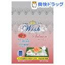 ウィッシュ サーモン 1歳〜(720g)【ウィッシュ(Wish)】[低アレルゲン]