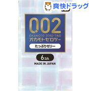 コンドーム/0.02 たっぷりゼリー(6コ入)【0.02(ゼロツー)】