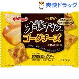 オールブラン クラッカー ゴーダチーズ(35g)【オールブラン】[お菓子]