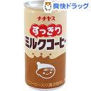 チチヤス すっきりミルクコーヒー(185g*30本入)【チチヤス】【送料無料】
