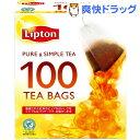 リプトン ピュア&シンプルティー(100包)【unili6eTB56】【リプトン(Lipton)】[