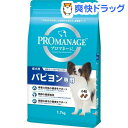 プロマネージ パピヨン専用 成犬用(1.7kg)【promanage1211】【プロマネージ】