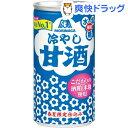 【訳あり】森永 冷やし甘酒(190g*30本入)[ジュース]【送料無料】