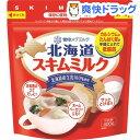 雪印メグミルク 北海道スキムミルク(400g)