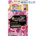 香りつづくトップ アロマプラス プレシャスピンク 詰替(320g)