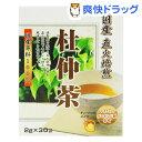 国産直火焙煎 杜仲茶(2g*30袋入)[杜仲茶 とちゅう茶 お茶]