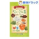 のむらの茶園 国産だいこん茶 ティーバッグ(1.5g*12袋入)[お茶]
