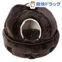 PuChiko マロンドーム ダークブラウン Mサイズ(1コ入)【PuChiko】[犬 猫 ペットベッド ハウス もぐる あったか 冬用 ]【送料無料】