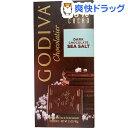 ゴディバ チョコレート 通販
